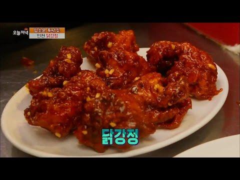 [Live Tonight] 생방송 오늘저녁 154회 - Sinpo Market 'Sweet and Sour Chicken' 신포시장 닭강정 20150629
