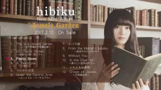 hibiku コンセプトミニアルバム『Jewels Garden』【全曲クロスフェード】 山村響 検索動画 38