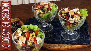 Овощной салат с чесночной заправкой без майонеза | Постное меню