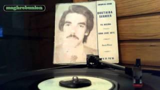 "Boutaïba Seghier & Groupe El Azhar "" Ya Loumima ""1978-79 /جوق الأزهارمع بوطيبة"