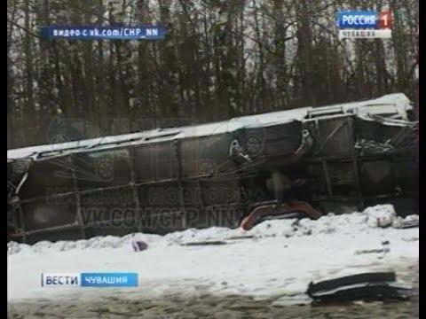 В Нижегородской области произошла серьезная авария с участием пассажирского автобуса из Чебоксар