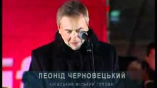 Облом мера Киева!