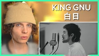 King Gnu - 白日 - リアクション動画 - Hakujitsu - Reaction Video | FANNIX
