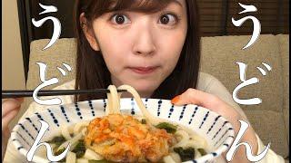 毎週金曜日22:00に動画をUPしております! 鈴木愛理です〜^^ さて、今回も まさかのモッパンです!!!! 鈴木愛理=歌う、寝る、食べる うん。そんな感じの人間なの ...