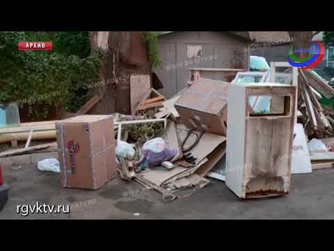 Дмитрий Медведев подписал постановление по снижению тарифов на вывоз мусора
