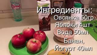 Запечённое яблоко/диетические заметки 🍎