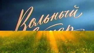 Памяти Аркадия Кобякова.