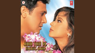 Provided to by tseries music hum banjaare ho (remix) · shobha joshi uttam singh anand bakshi tumpe marte hain ℗ t-series released on: 1999-08...