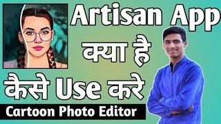 Artisan App Kaise Use Kare ।। how to use artisan app।। Artisan App screenshot 3
