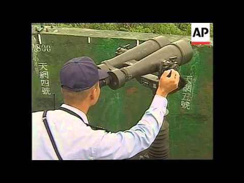 TAIWAN: KINMEN ISLAND: CHINA/TAIWAN TENSION MOUNTS