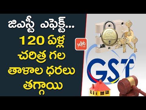 గోద్రెజ్ వినియోగదారులకు జిఎస్టి ప్రయోజనాలు | GST Benefits To Godrej Consumers | YOYO TV Channel