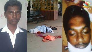 Who is Ramkumar? Why he killed Swathi? | Latest Swathi Murder News