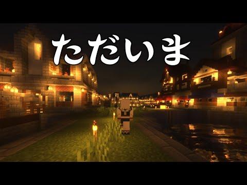 【MineCraft】実況プレイ【にじさんじ/イブラヒム】