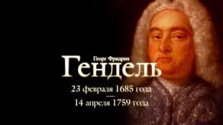 видео Концертный зал Римско-католический кафедральный собор. Расписание концертов на Малой Грузинской.