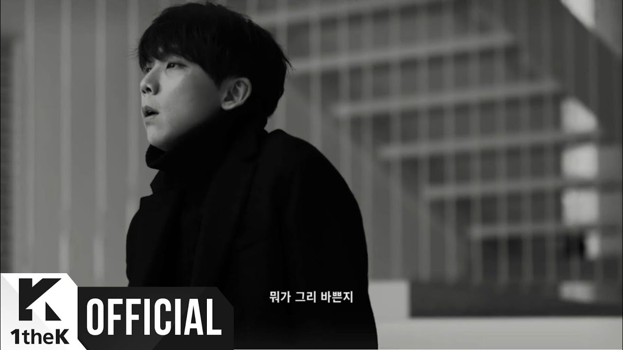 [MV] JUNGGIGO(정기고) _ 247(일주일) (Feat. Zion.T, Crush, DEAN)
