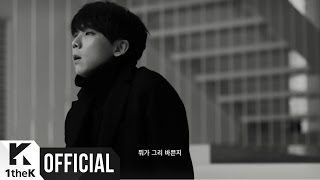 [MV] JUNGGIGO(정기고) _ 247(일주일) (Feat. Zion.T, Crush, DEAN)