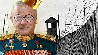 Монархический социализм Квачкова и гражданская война в России.