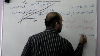 الوحدة الثانية رياضيات توجيهي علمي - معدل التغير (متوسط التغير) - 1