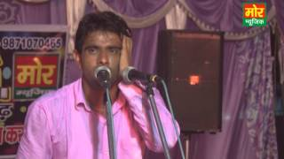 Mang Mang Ke Pet Bharo, Amit Malik, Mor Music Company, Kutub Vihar Compitition Delhi