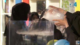 """في """"منتدى الإعلام العربي"""".. اصنع غيمة وتفاعل مع المريخ"""