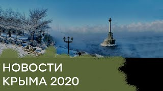 Что рассказывает Россия о достижениях в оккупированном Крыму — Гражданская оборона