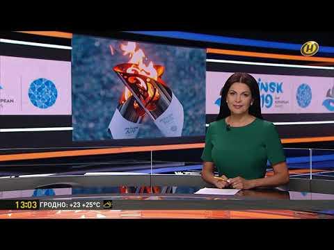 Наши новости + Спорт + Погода (ОНТ 18.06.2019)