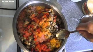 ИКРА БАКЛАЖАННАЯ  Видео рецепт вкусной икры(Как сделать икру из баклажан Икра из баклажан , моркови, сладкого красного перца и лука. Как приготовить..., 2014-07-30T21:05:22.000Z)