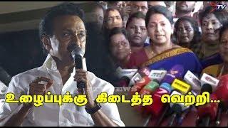 தூத்துக்குடி மக்கள் குரலாக நான் நிற்பேன் - Kanimozhi |lok sabha election 2019,dmk|STV