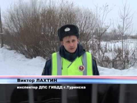 В Туринске экипаж ДПС задержал подозреваемого в разбоях