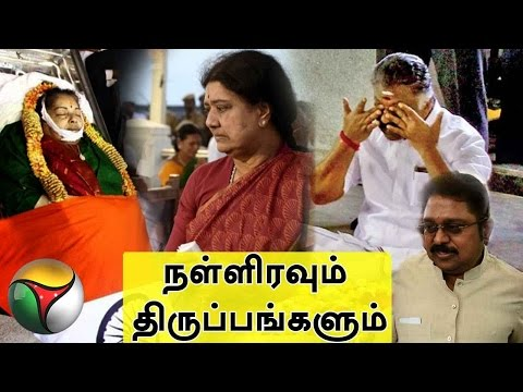 Tamil Nadu's Midnight  Important Political Events | DETAILED REPORT