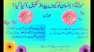 Aqwal e zareen (Golden words) part 11