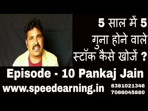 Live With Pankaj Jain Stock Market