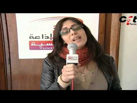 CFT TUNIS /radio nationale