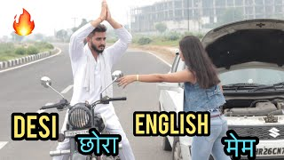 Desi छोरा English मेम || JATIN SHARMA