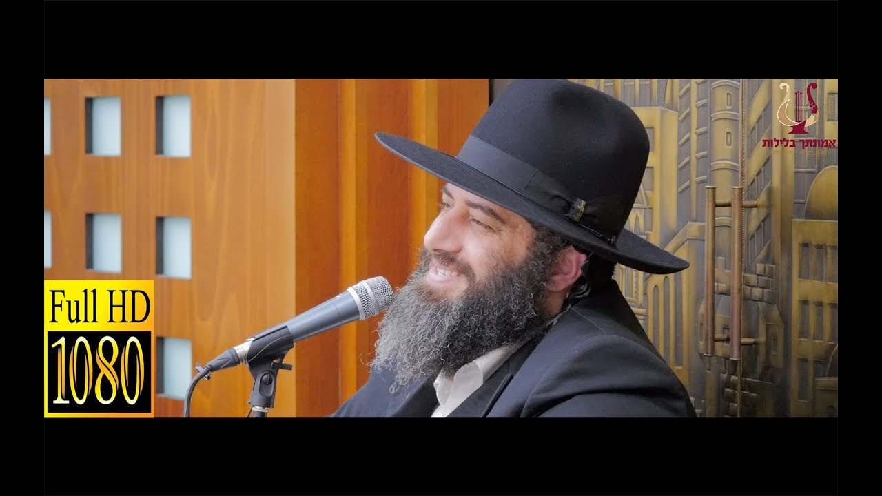 הרב רונן שאולוב בשיעור הכי מרגיע ששמעתם - כעס ועצבים - ההשלכות הסבל והתוצאות - בני ראם 22-4-2018