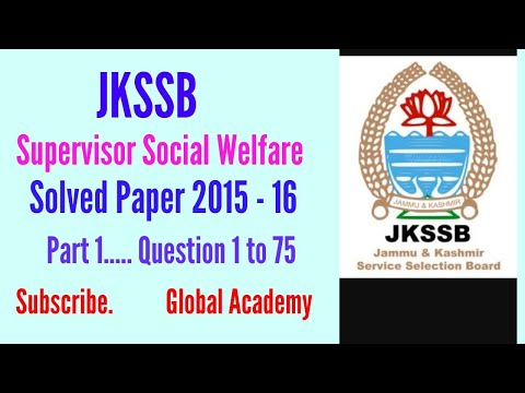 Supervisor Social Welfare Paper 2015 with key ll Part 1