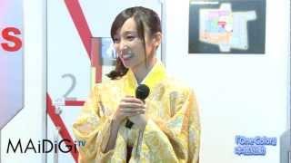 グラビアアイドルの吉木りささんが12月12日、都内で行われたカラオケ専...