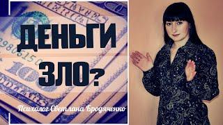 Открываем секреты и особенности психологии финансов.