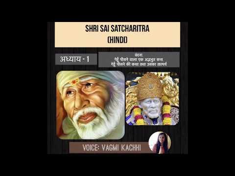 Sai Smaranam -334 I సాయి స్మరణం - Sai baba Arati I Sai Smaranam Episodes I Sai Smaran from YouTube · Duration:  3 minutes 53 seconds