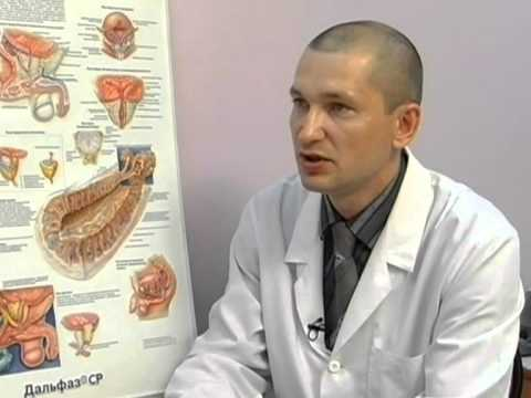 Ваш доктор.  Аденома предстательной железы.