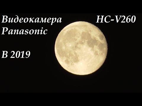 Видеокамера Panasonic V260 в 2019г. Обзор