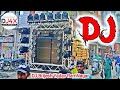 1000 Volt Bhangra Dhol Hard Vibration DJ Competition Song | Maha Muqabla Mix | Dj Brijesh Yadav