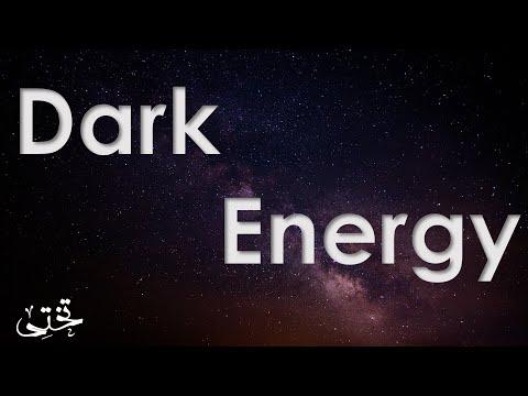 Dark Energy Urdu Hindi Video 209