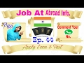 Abroad Jobs Tips For India And Trip to Azamghar-UP Watch and Share this video 23/02/2017 in Hindi