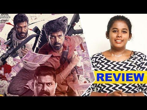 Suttu Pidikka Utharavu Movie Review     Vikranth   Mysskin   Suseenthiran Athulya Ravi  TamilReview