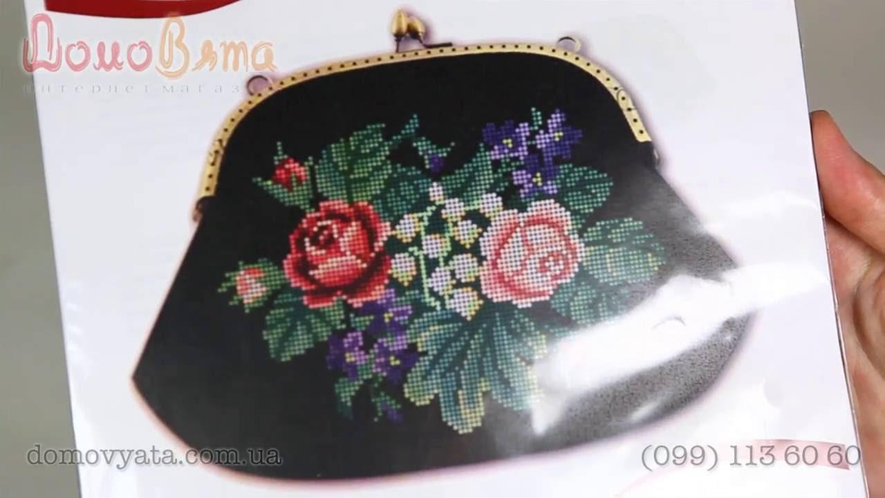 Заготовки для вышивки сумки бисером
