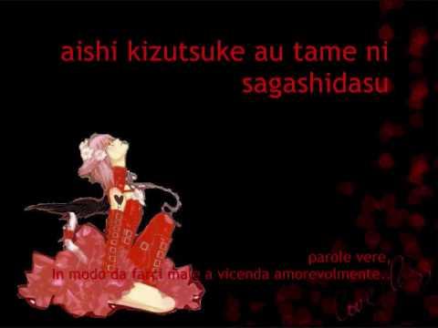 LOVELESS ENDING  - Michiyuki - SUB ITA