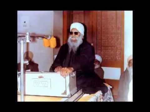 Sant Isher Singh Ji Maharaj Rara Sahib (Baghiar Da Udhaar) Audio Vol 15