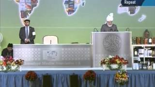 English Translation: Blessings of Allah on Islam Ahmadiyya, 2nd Day Address at Jalsa UK 2012