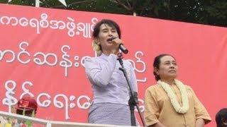 スーチーさんが地方演説 ミャンマー南東部 スーチー 検索動画 8